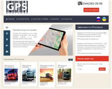Сайт под ключ GPS контроль транспорта
