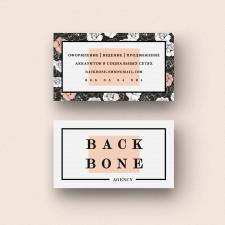 Дизайн визиток для Backbone