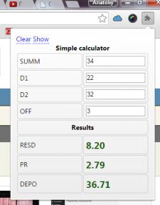 Калькулятор - расширение для Chrome