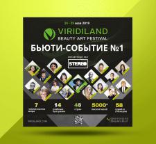 Дизайн баннера Viridiland 2019