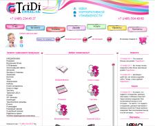 Магазин TriDi Стиль