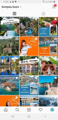 Ведение акк туристической компании в Инстаграм, фб