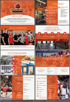Дизайн презентации для фитнес клуба
