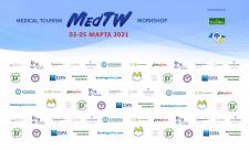Баннер для MedTW