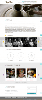 Сайт мастерской
