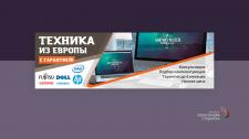 A-PC. Баннер на сайт