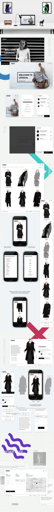 Legraal - интернет магазин модной одежды