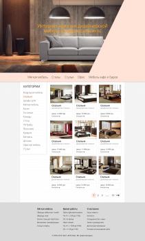 Дизайн сайта по продаже мебели.