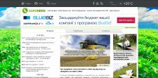 Интернет издание Agronews