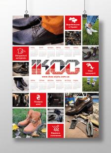 плакат-календарь А3_Икос