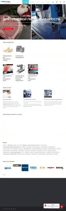 Оптимизация скорости работы сайта на Wordpress