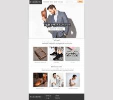 Дизайн главной страницы  ИМ