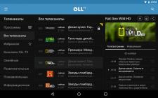 Android/IOS app OLL.TV
