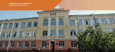 Сайт школы №16  г.Киев