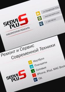 """Визитка """"ServisPlus"""""""