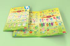 Буклет детских товаров Курносики