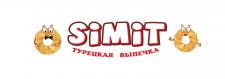 лого для сети турецкой выпечки