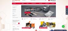 Обновление картинок товаров - CMS Битрикс