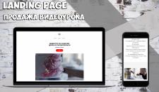 Сайт на Tilda