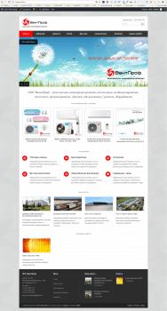 Адаптивный корпоративный сайт + офлайн магазин