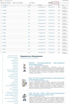 Наполнение сайта medekcpert.ru