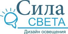 Сила света (Логотип для фирмы)