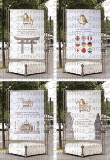 Визуализация постеров
