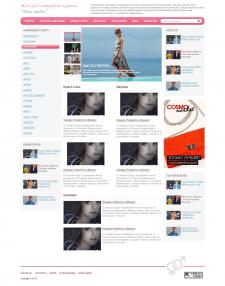 Создание сайта под ключ №2