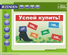 zenden.ru