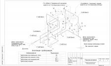 ГРП-аксонометрическая схема