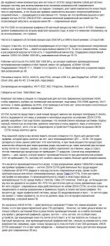 ZOTAC ZBOX EI750 (неттоп)