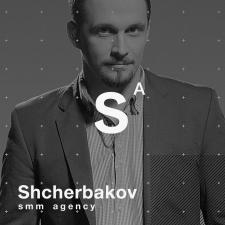 Logo «Shcherbakov SMM Agency»
