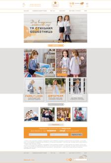 Интернет магазин одежды PaMaranchi