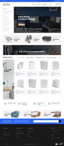 Интернет-магазин Santec Ceramic