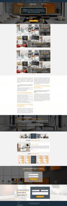 Услуги по ремонту и отделки