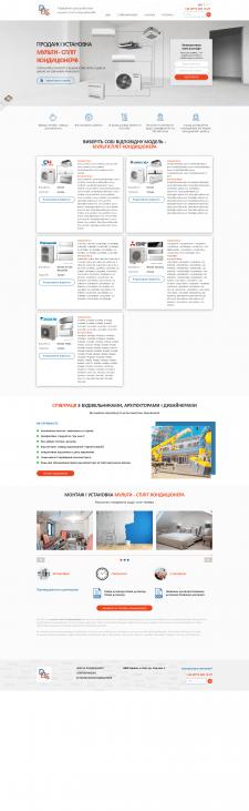 Лендинг - продажа и установка мультисплит систем