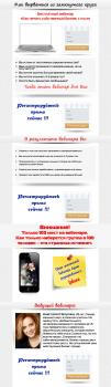 Дизайн вебинара