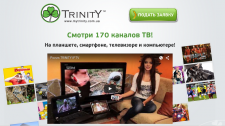 Продажа ТВ приложения для мобильных устройств.
