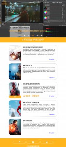 Разработка сайта с уникальным дизайном наWordpress