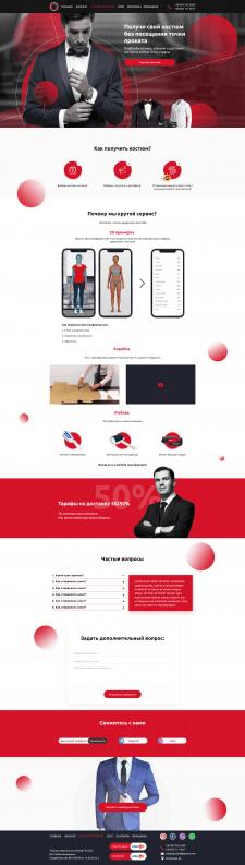 web design доставка костюмов + моб версия