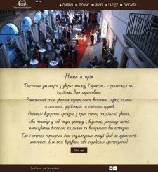 """Ресторан """"Італійський дворик"""""""