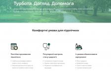 Сайт ПНІ