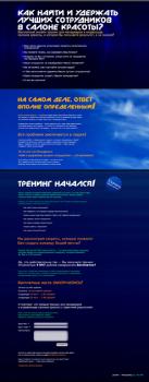 Информационный промо-сайт