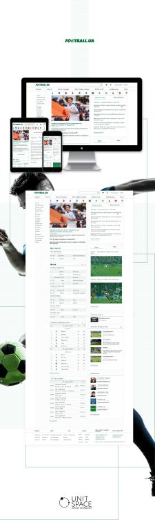 Редизайн портала football.ua