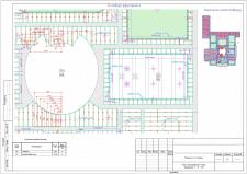 Рабочий проект по подвесным потолкам