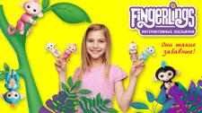 Fingerlings интернет-магазин обезьянок
