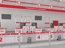 Дизайн-проект Новая Почта (2014)