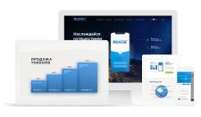 ICO, сайт и мобильное приложение с блокчейном