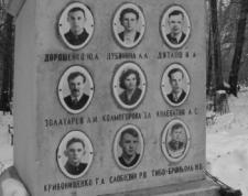 Экспедиция Дятлова - поход, ценою в жизнь