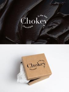 Нейминг и лого для бренда шоколадных подарков